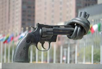 pistola-retorcida